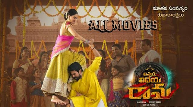 Vinaya Vidheya Rama Movie pic