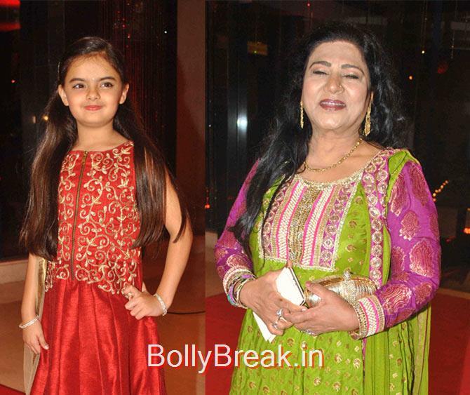 Ruhiana, Shahnaz Rizwan, Hot Pics of Divyanka Tripathi At Karan Patel Ankita Bhargava's sangeet ceremony