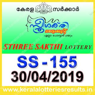 "KeralaLotteriesresults.in, ""kerala lottery result 30.04.2019 sthree sakthi ss 155"" 30th april 2019 result, kerala lottery, kl result,  yesterday lottery results, lotteries results, keralalotteries, kerala lottery, keralalotteryresult, kerala lottery result, kerala lottery result live, kerala lottery today, kerala lottery result today, kerala lottery results today, today kerala lottery result, 30 4 2019, 30.04.2019, kerala lottery result 30-4-2019, sthree sakthi lottery results, kerala lottery result today sthree sakthi, sthree sakthi lottery result, kerala lottery result sthree sakthi today, kerala lottery sthree sakthi today result, sthree sakthi kerala lottery result, sthree sakthi lottery ss 155 results 30-4-2019, sthree sakthi lottery ss 155, live sthree sakthi lottery ss-155, sthree sakthi lottery, 30/4/2019 kerala lottery today result sthree sakthi, 30/04/2019 sthree sakthi lottery ss-155, today sthree sakthi lottery result, sthree sakthi lottery today result, sthree sakthi lottery results today, today kerala lottery result sthree sakthi, kerala lottery results today sthree sakthi, sthree sakthi lottery today, today lottery result sthree sakthi, sthree sakthi lottery result today, kerala lottery result live, kerala lottery bumper result, kerala lottery result yesterday, kerala lottery result today, kerala online lottery results, kerala lottery draw, kerala lottery results, kerala state lottery today, kerala lottare, kerala lottery result, lottery today, kerala lottery today draw result"