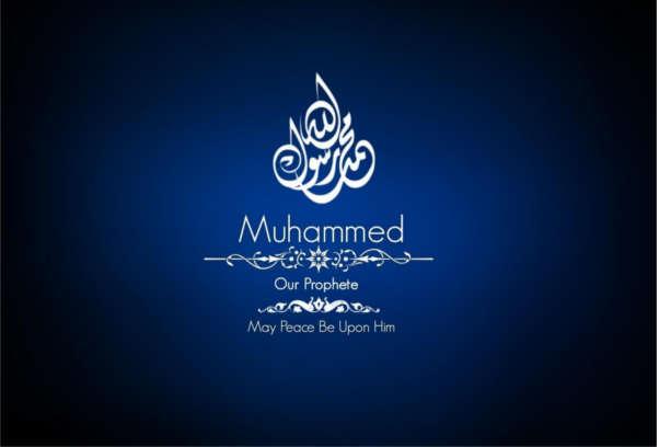 Puisi Gusmu Aku Merindukanmu O Muhammadku