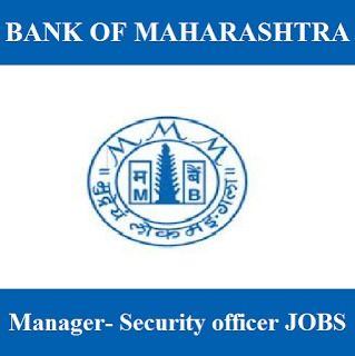 Bank of Maharashtra, Maharashtra Bank, Bank of Maharashtra Answer Key, Answer Key, Bank, maharashtra bank logo