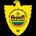 FC Anzhi Makhachkala 2019/2020 - Effectif actuel