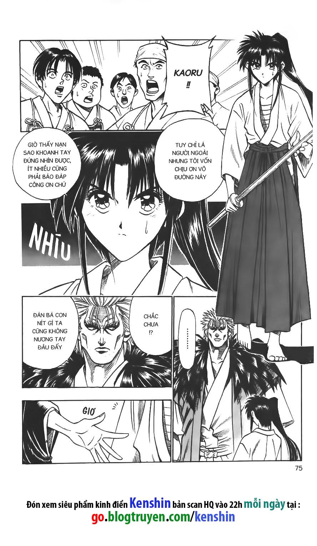 Rurouni Kenshin chap 36 trang 7