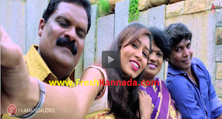 Apsssarey Kannada Movie