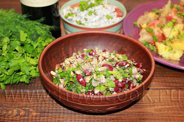 рецепт салата лобио