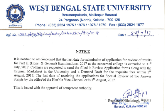 WBSU(Barasat) University Part 2 Review 2017 Result - Latest