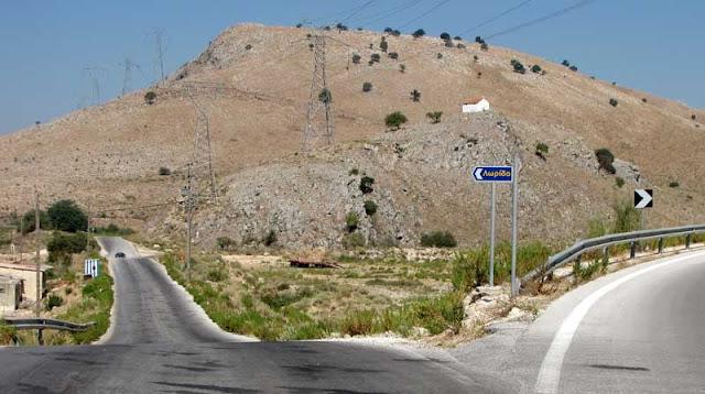 Στο INTERREG Ελλάδα - Αλβανία οι μελέτες του οδικού άξονα Ηγουμενίτσα - Σαγιάδα – Μαυρομάτι