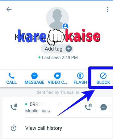 truecaller-se-number-call-block-kare