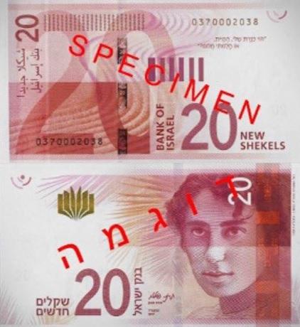 Nouveaux Billets Israeliens En Hommage Aux Femmes Jforum