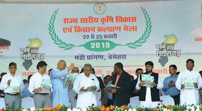 मुख्यमंत्री ने सुराजी गांव योजना मार्गदर्शिका का किया विमोचन