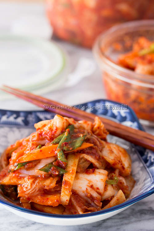 Kimchi easy recipe christines recipes easy chinese recipes kimchi01 forumfinder Gallery
