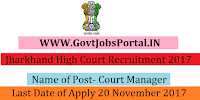 Jharkhand High Court Recruitment 2017– Court Manager