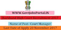 Jharkhand High Court Recruitment 2017– Court Manager