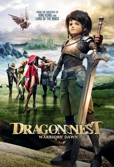 Dragon Nest: Warriors' Dawn อภิมหาศึกเกมล่ามังกร [HD][พากย์ไทย]