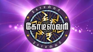 kodeeswari 15-02-2020 Colors Tamil Serial