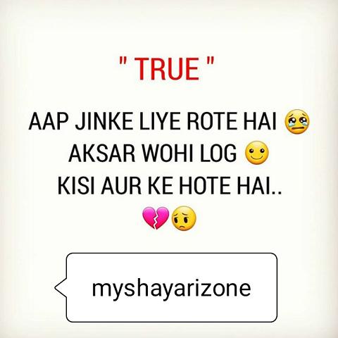 Hindi Dard Bhari Aansu Shayari SMS