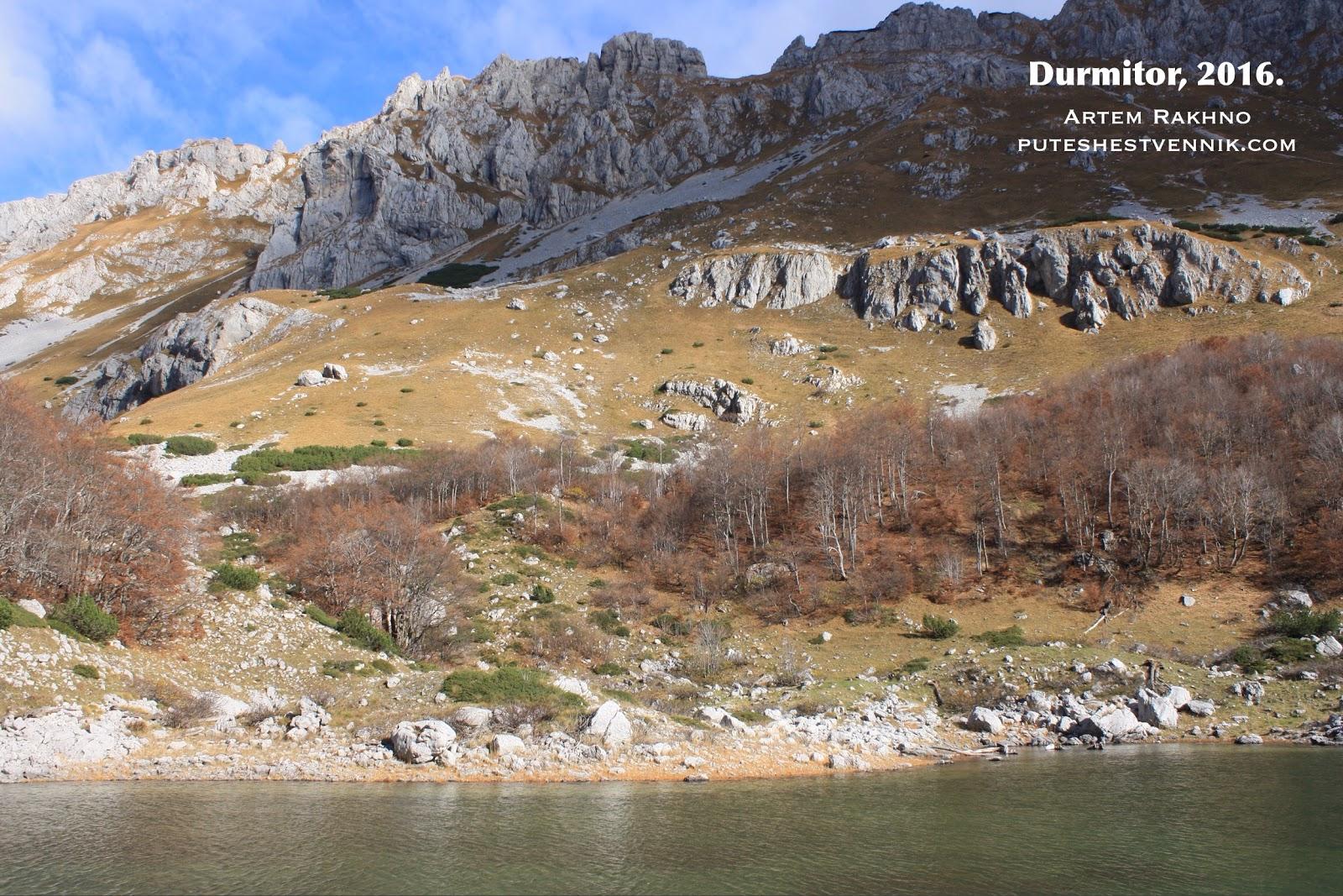 Горы и озеро Скрчка