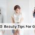 20个令女生变漂亮的小方法 [20  Beauty Tips]