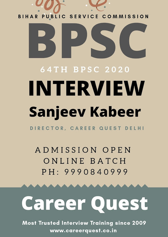 BPSC Interview batch 25 July at 11 am