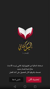 تطبيق للكتب
