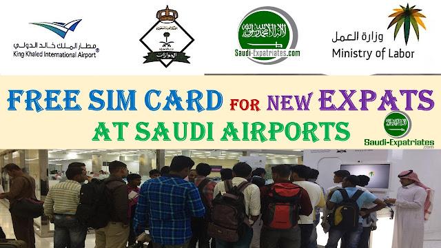ON ARRIVAL FREE SIM CARD AT RIYADH AIRPORT
