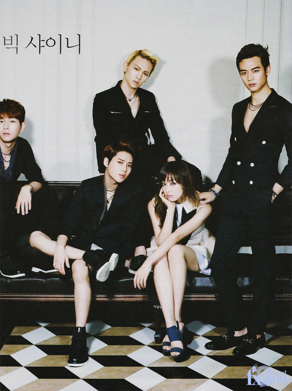 Victoria For High Cut With The Boys Of Shinee My