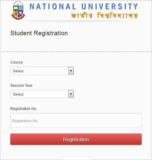 How To Nu Online Result Correction Instruction