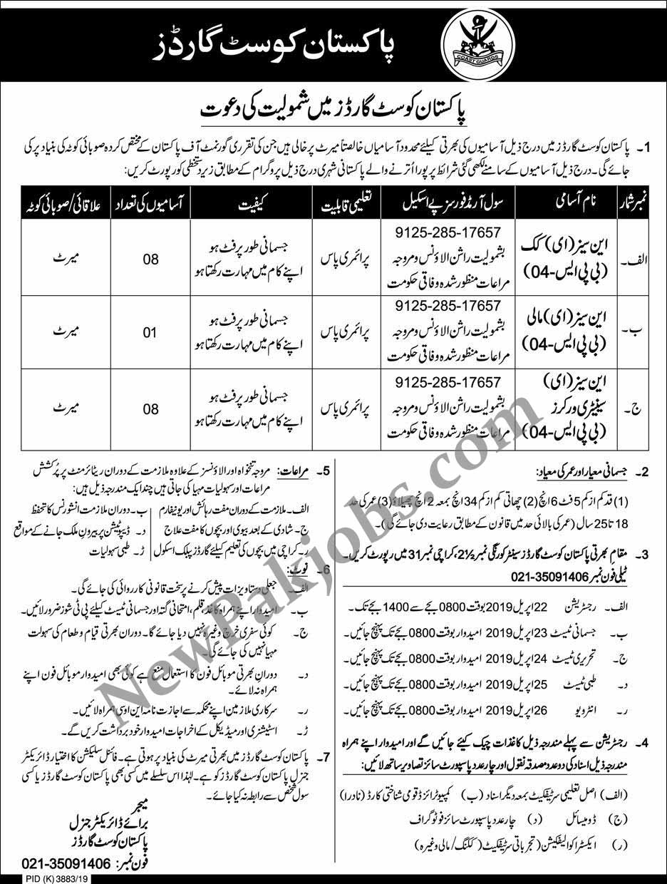 Govt Jobs in Pakistan coast Guards in Karachi 12 April 2019