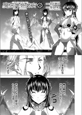 Comic Valkyrie vol.75 zip online dl and discussion