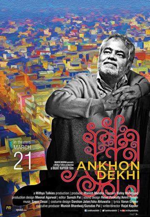 Ankhon Dekhi 2014 Full Hindi Movie Download HDRip 720p