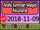 Become Like The Companions Of The Prophet (SAW) By Ash-Sheikh Mufti Abdullah (Hashimi) Jummah 2018-11-09 at Arafa Jummah Masjid Akurana
