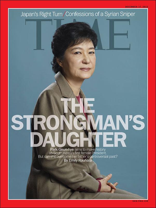 """""""นารีขี่ม้าขาวแห่งแดนกิมจิ"""" พัก กึน-ฮเย บนปกหนังสือ TIME"""