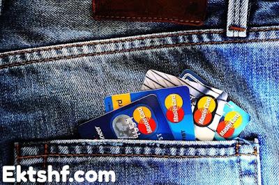 افضل بطاقه للشراء عبر الانترنت في مصر وجميع الدول العربيه