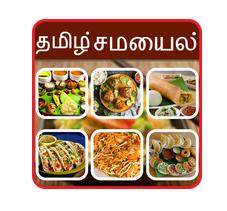 Tamil Recipes APK