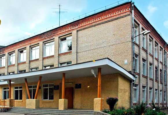 Школа № 16 выиграла миллион рублей Сергиев Посад образование