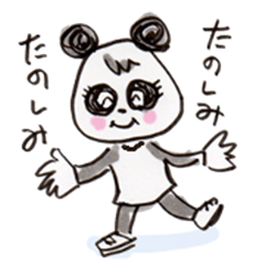 Panda's name is Shirokuro kumako