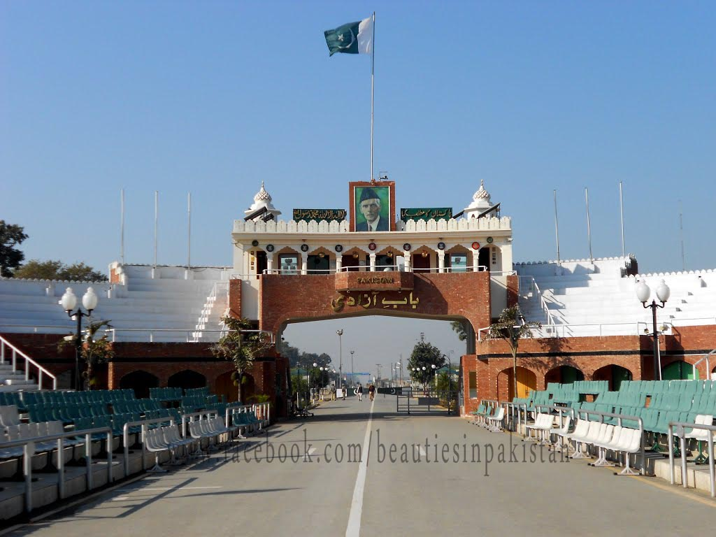 Essay on service visit to a historical place in lahore