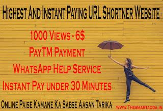 BEST URL SHORTNER WEBSITE HIGHEST AND INSTANT PAYING