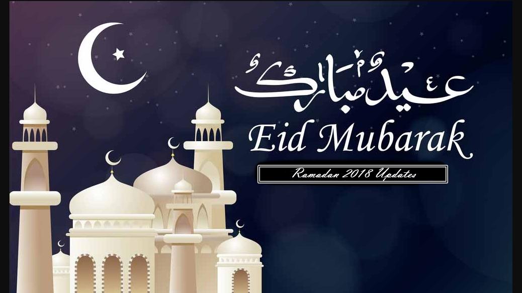 When is Eid 2019?|Eid-ul-Fitr 2019 Dates | Eid 2019 Calendar