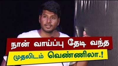 Actor Sundeep Emotional Speech | Nenjil Thunivirundhal Title Launch