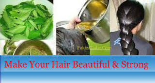 Hair Treatment With Guava Leaves
