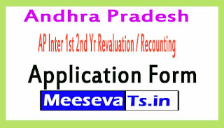 Andhra Pradesh Inter 1st 2nd Yr Revaluation / Recounting Application Form 2017