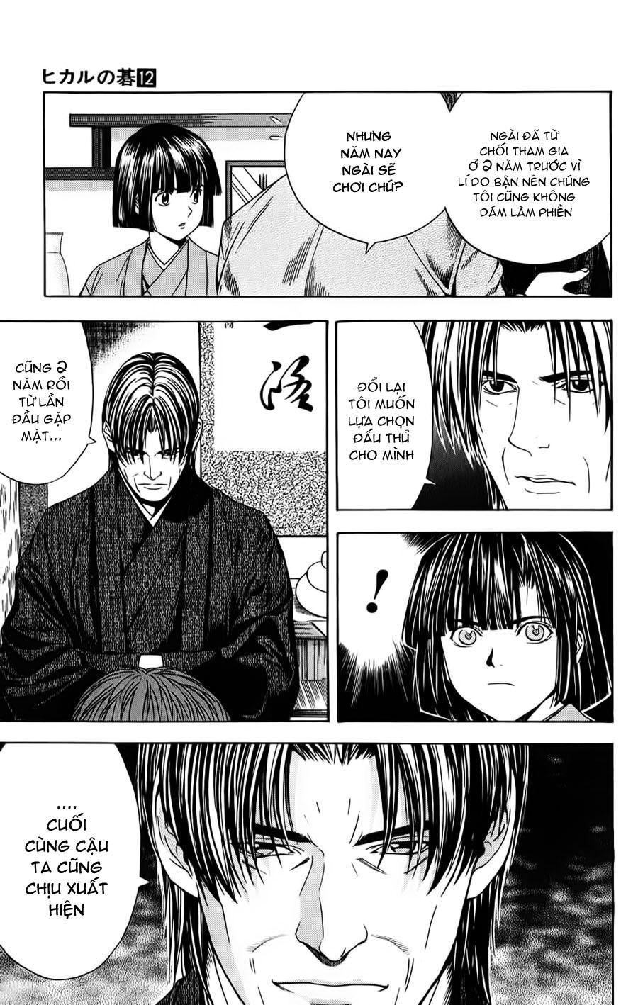 Hikaru No Go hikaru no go chap 98 trang 17