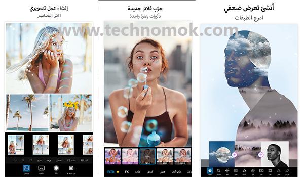 صور تطبيق بيكس أرت PicsArt
