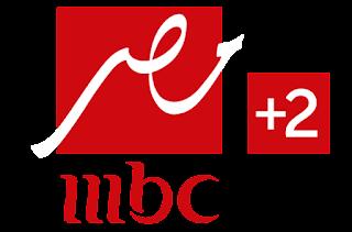 تردد قناة mbc masr 2