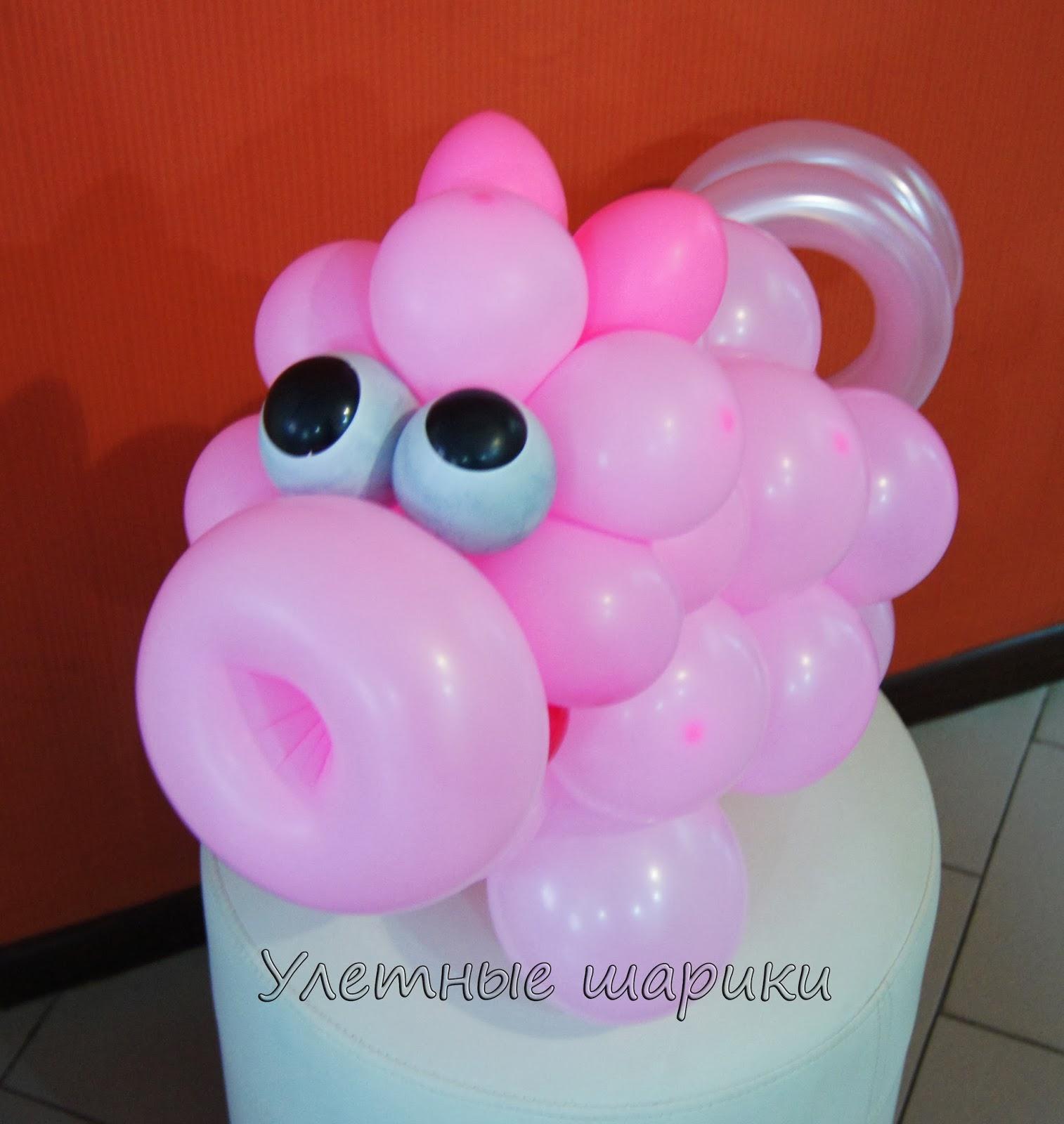 Свинка из воздушных шариков