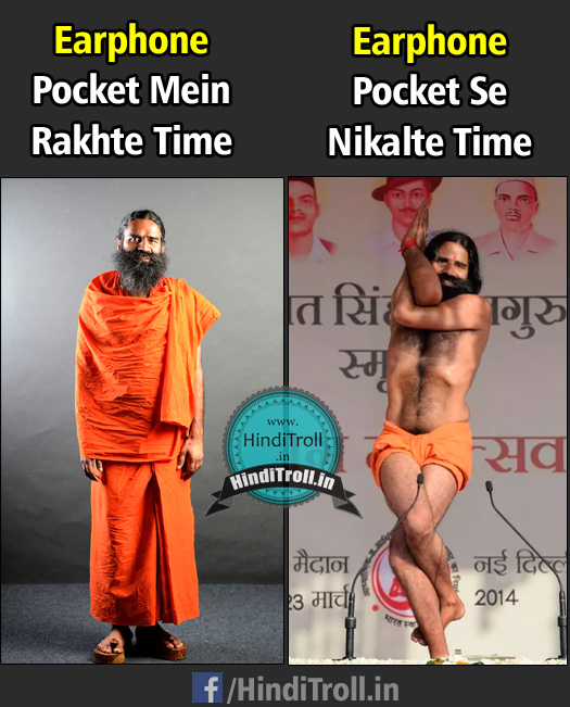 Ramdev And earphones funny Picture | Ram Dev Chutiya Style Yoga