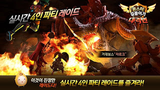 Download for Kakao 4.05 APK terbaru
