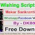 Happy Makar Sankranti 2019 Whatsapp Viral Script Free Download