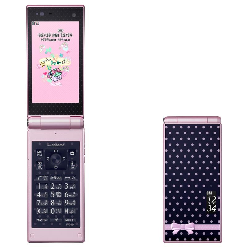 Kawaii Japanese Keitai (Mobile Phone) | mayfeille